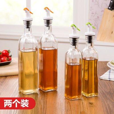 玻璃防漏油壺裝油瓶創意醬油瓶醋壺廚房用品調味瓶醋瓶調料瓶油罐