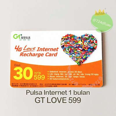 易付卡上網儲值卡【亞太電信 599】Internet GT LOVE 30 hari.Thẻ mạng GT