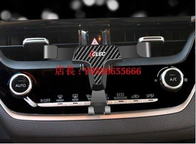 豐田 2019 al新tis 12代 重新力式 手機支架 手機架 碳纖紋 auris