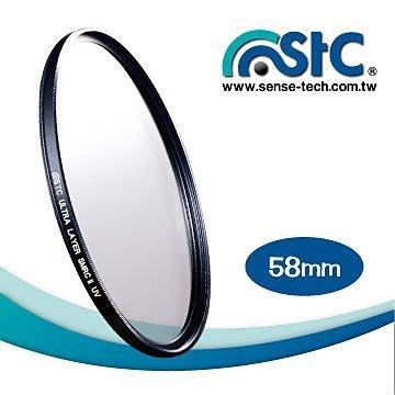 【相機柑碼店】STC 雙面長效防潑水膜UV保護鏡 58mm UV