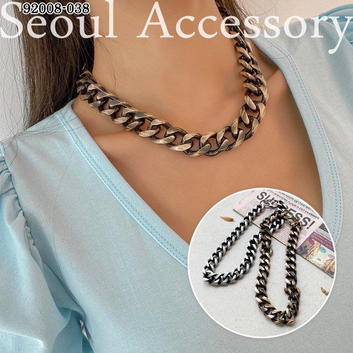 首爾飾集 正韓國製 官網款 復古仿舊金屬粗鎖鏈鎖骨短項鍊92008-038