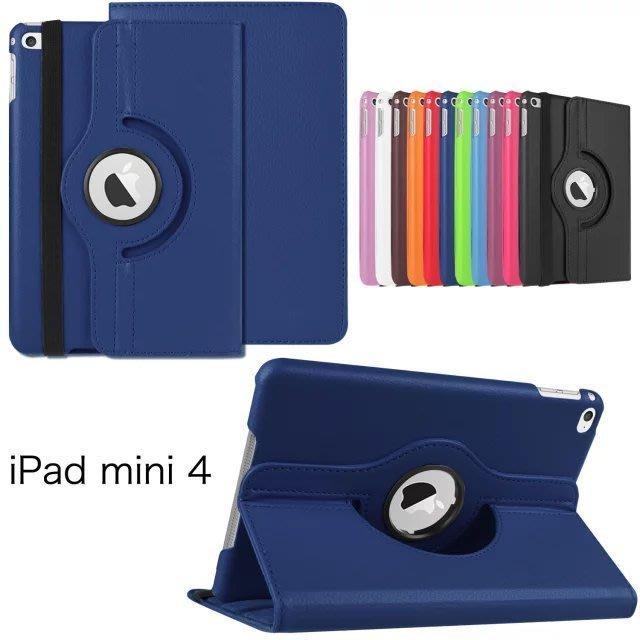 *蝶飛*ipad mini4 皮套IPAD MINI 4 保護套 4代 ipad mini 2 3 mini Retin