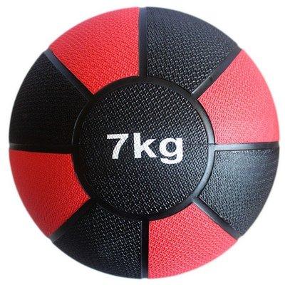 7公斤 藥球 循環訓練藥球/一個入{定1900}~群