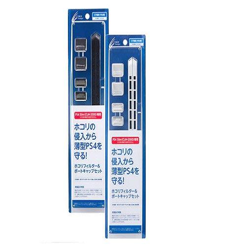 侵入防止 PS4 SLIM主機 CYBER USB端子 主機吸入口 USB孔 灰塵過濾 防塵塞組 黑色 白色【板橋魔力】