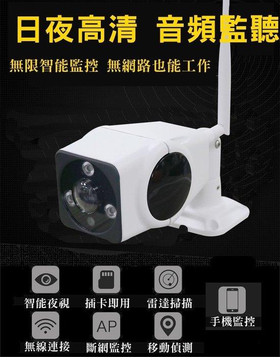 室外無線百米防水監視器,監聽器,全彩夜視,百萬高清960P,斷網監控,可插卡TF64G,ONVIF