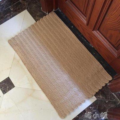 簡約地墊純天然亞麻環保入戶門墊室內門墊可水洗防滑 NMS    全館免運