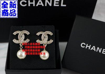 優買二手名牌店 CHANEL A86506 經典 限量 雙C COCO 熱賣 金色 水鑽 珍珠 垂吊 針式 耳環 全新