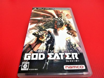㊣大和魂電玩㊣ PSP 噬神者 GOD EATER{日版}編號:N1-2---掌上型懷舊遊戲