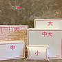 COACH 原廠紙袋+紙盒 小/中/大型名牌提袋(現貨)
