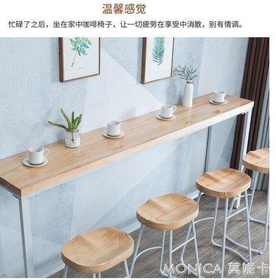 YEAHSHOP 鐵藝實木吧臺桌家用現代簡約靠墻窄桌子高腳Y185