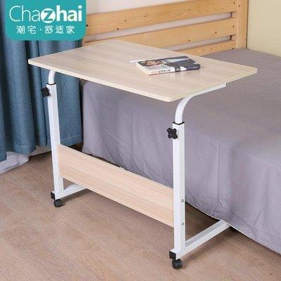 電腦桌懶人桌台式家用床上書桌簡約小桌子簡易摺疊桌可行動床邊桌    ATF 全館免運 全館免運