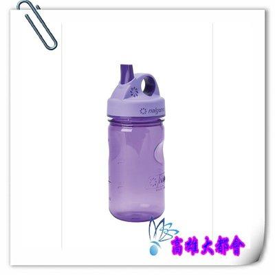【大都會】30週年慶~Nalgene美國專業 2182-8012 紫色 375cc Grip'n Gulp寶寶易吸水壺~