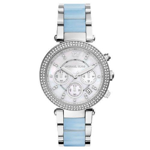 【Michael Kors】MK6138 美國全新正品 珍珠色澤錶盤晶鑽水藍不銹鋼錶帶三眼腕錶(含郵6200)