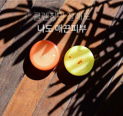 韓國 The Yeon 多妍 濟州柚子...
