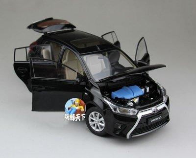原廠 1/18 豐田TOYOTA YARIS L 致炫 掀背 房車 休旅車 黑色 汽車模型 模型車 合金車 車模