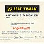 【angel 精品館 】Leatherman FREE T4 多功能工具刀-彩色版 / 單色販售