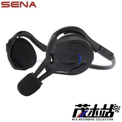 ❖茂木站 MTG❖ 美國 SENA EXPAND 拓展者號 藍芽耳機 多人對講 遠距離 抗噪 多點藍芽配對