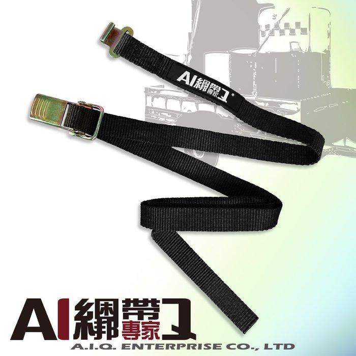 A.I.Q.綑綁帶專家- LT1104-4 農用.居家.汽車快速綁帶25mm x 2mm x 4M 環繞固定帶
