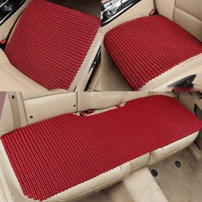 冰絲汽車坐墊夏季涼墊三件套通風透氣坐墊汽車單片冰涼夏天車座墊-微利雜貨鋪-可開發票