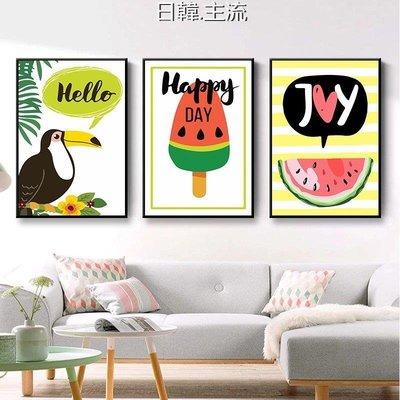 壁畫 掛畫 背景畫 飾畫 掛匾餐桌墻上的裝飾畫現代簡約溫馨創意清新水果飯店餐廳墻面歺廳掛畫