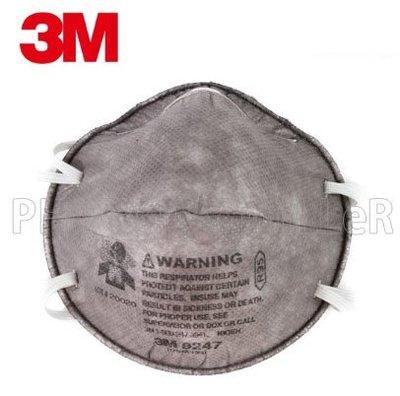 【米勒線上購物】口罩 3M 8247 R95 美規認證 有機氣體口罩 防護含油性懸浮微粒 單個夾鍊袋包裝 現貨