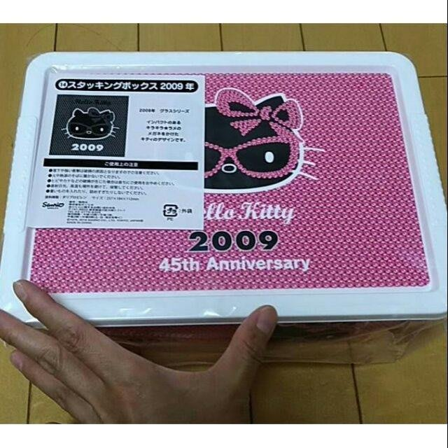 出清/不議價~日本原裝 kitty 置物箱/置物收納盒~現貨剩1個