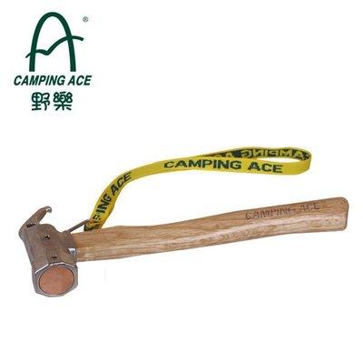 丹大戶外【Camping Ace】飛天...