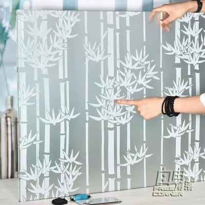 全店折扣活動 窗戶玻璃貼紙透光不透明衛生間防曬貼膜裝飾遮光臥室自黏窗貼窗花