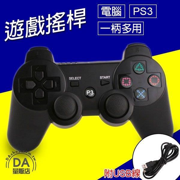 PS3遊戲手把 遊戲搖桿 PS4 USB介面 附充電線  2K GTA PS4 惡靈古堡(V59-3698)