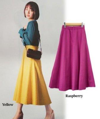 【WildLady】 日本質感優雅純色百搭拉鏈高腰裙 A字裙COCO DEAL