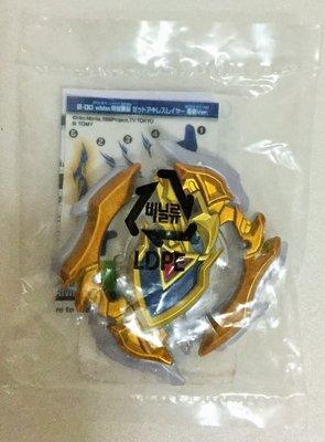 現貨 正版TAKARA TOMY戰鬥陀螺 BURST 白金超Z勇士 結晶輪盤(戰鬥陀螺的組裝零件)