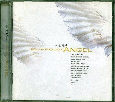 【黑妹音樂盒】GUARDIAN ANGEL----韓文合輯二手CD