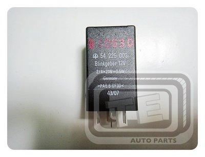 【TE汽配通】BMW 寶馬 E34 36 ALFA 164 168 SAAB 9000 閃光器 FLASHER 德國件