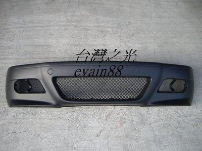 《※台灣之光※》全新BMW E46 4D M3樣式外銷A級品前保桿PP材質台灣製318 320 330密合度高