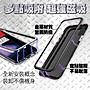 萬磁王手機殼 iPhone11Pro Max Xs XR i6sPlus i8P i7P