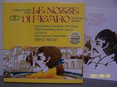 【DG LP名盤】242-3.莫札特:費加洛婚禮,Fricsay/柏林廣播交響樂團,3LPs