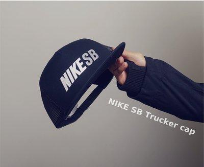 Myplace.com 代購 / 反光字 【Nike SB Trucker Cap】