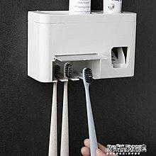 「免運」牙刷架 擠牙膏器自動吸壁式牙刷置物架手動懶人免打孔擠壓抖音套裝全  【豆丁部落】
