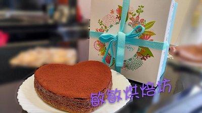 巧克力重乳酪蛋糕8吋~生日蛋糕、父親節蛋糕、母親節蛋糕、彌月蛋糕、情人節蛋糕