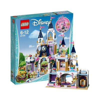 積木城堡 迷你廚房 早教益智丹麥進口積木拼裝玩具系列灰姑娘的夢幻城堡
