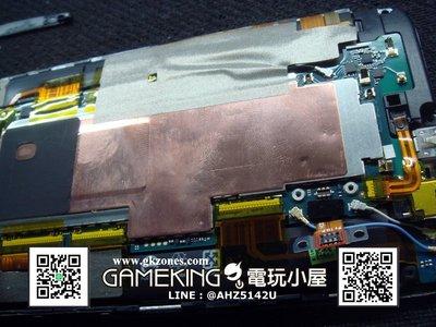 [電玩小屋] 三重蘆洲店 - HTC M9 電池 更換 故障 耗電 [現場維修]