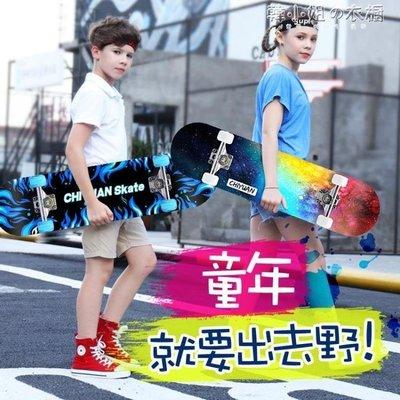 ZIHOPE 四輪滑板初學者大人兒童男孩女生青少年劃板成年專業4雙翹滑板車ZI812