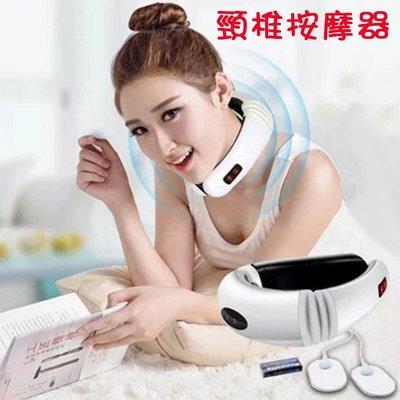 糖衣子輕鬆購~WE00010~智能頸椎按摩器電磁頸椎理療儀多 頸部按摩器~充電款