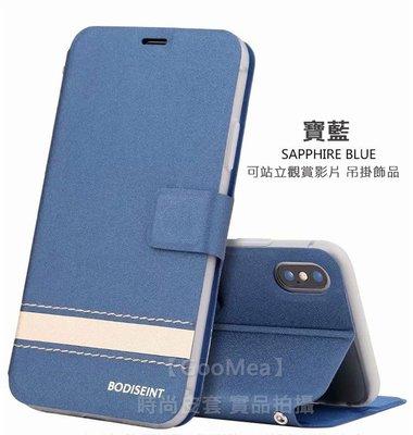 【GooMea】特價出清 1件  小米紅米 6 pro 星沙紋皮套 純色站立 寶藍色  插卡吊飾孔手機殼手機套保護殼