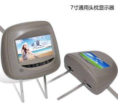 7寸頭枕一對價 數位螢幕800*480解析顯示器 車載高清液晶螢幕 車載頭枕顯示器 頭枕螢幕 頭枕顯示器