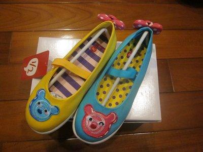 全新品--1/2小熊雙色休閒鞋--30號