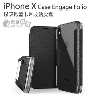【蘋果狂想】iPhone X Case Engage Folio 磁吸卡片收納掀蓋皮套 黑色