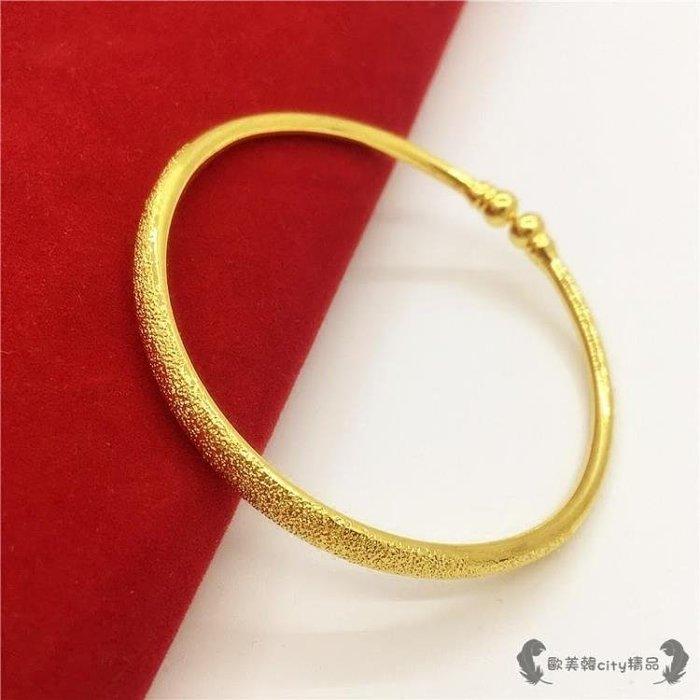 鍍金手鍊 磨砂實心光面沙金手鐲女銅仿黃金開口手環歐幣百搭首飾