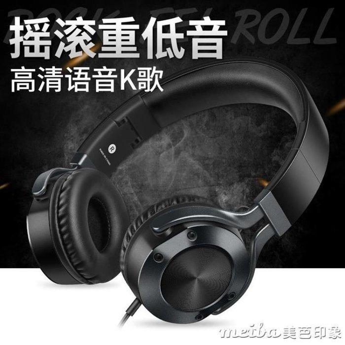 Sound Intone I9耳機頭戴式 音樂手機有線耳麥筆記本電腦游戲帶麥