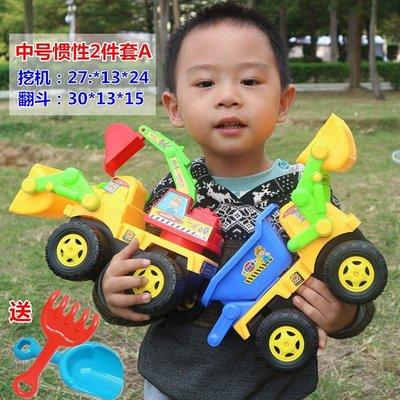 挖掘機玩具重工塑料二十兒童挖土機勾沙灘女孩小號小孩塑料車拉土